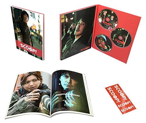 SCOOP!  豪華版Blu-ray/DVDコンボ -