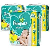 【ケース販売】 パンパース オムツ テープ さらさらケア S(4~8kg) 306枚 (102枚×3パック)