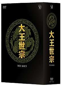 大王世宗(テワンセジョン) DVD-BOX IV