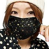 【20枚入】黒マスク(ブラックマスク)キラキラゴールド星柄入り 20枚入り(個包装)