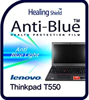 Healingshield スキンシール液晶保護フィルム Eye Protection Anti UV Blue Ray Film for Lenovo Laptop Thinkpad T550