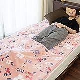 【冷えやすい足元をあたたかく!】足ポケット付き あったか 敷きパッド シングル 洗える かわいい 北欧 花柄 ピンク 毛布敷きパッド 敷き毛布 冬 あったか 100×205cm