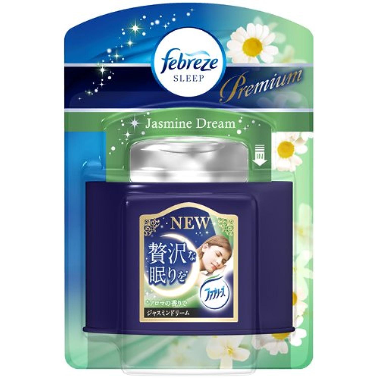 ファブリーズ 消臭芳香剤 お部屋用 置き型 アロマ ジャスミンドリームの香り 5.5ml