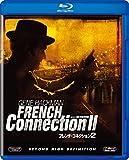 フレンチ・コネクション2 [Blu-ray]