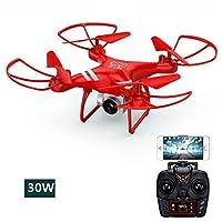 Springdoit 4軸UAVリモートコントロール航空機モデルおもちゃ長いバッテリー寿命インテリジェント300,000航空写真の子供たちクリスマスプレゼント(赤)
