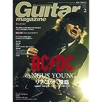 Guitar magazine (ギター・マガジン) 2015年 2月号 [雑誌]