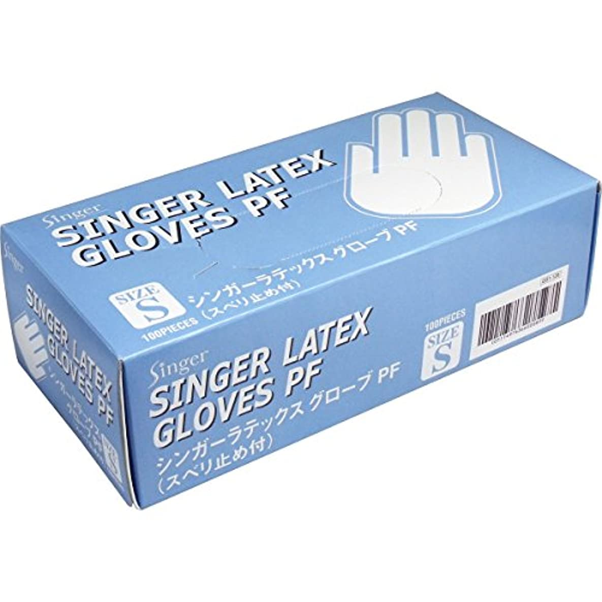 成熟したちらつきアレルギー性シンガー ラテックスグローブ パウダーフリー スベリ止め付 Sサイズ 100枚入
