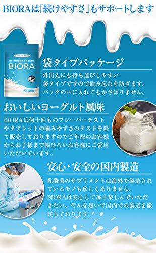 『BIORA 乳酸菌 ビフィズス菌タブレット 1粒で1000億個の食べる乳酸菌 30日分』の5枚目の画像