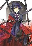 PandoraHearts16巻 (デジタル版Gファンタジーコミックス)
