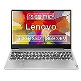 Lenovo  ノートパソコン Ideapad S540(15.6型FHD Core i5 8GB 512GB )