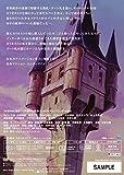 ルパン三世 カリオストロの城 [DVD] 画像