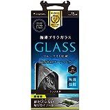 Simplism iPhone7 フィルム /6s/6 ブルーライト低減 超極薄ゴリラガラスフィルム 光沢  TR-GLIP164-GOBCCC