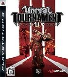 アンリアル トーナメント3 - PS3