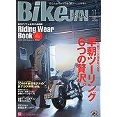 BikeJIN (培倶人) 2009年 11月号 [雑誌]