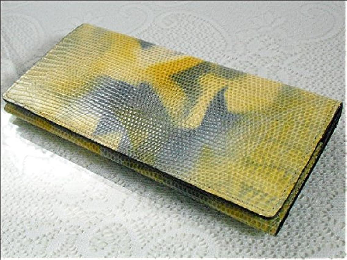 きょうだい共和党非難するリザードレザー(トカゲ革)長財布 日本製