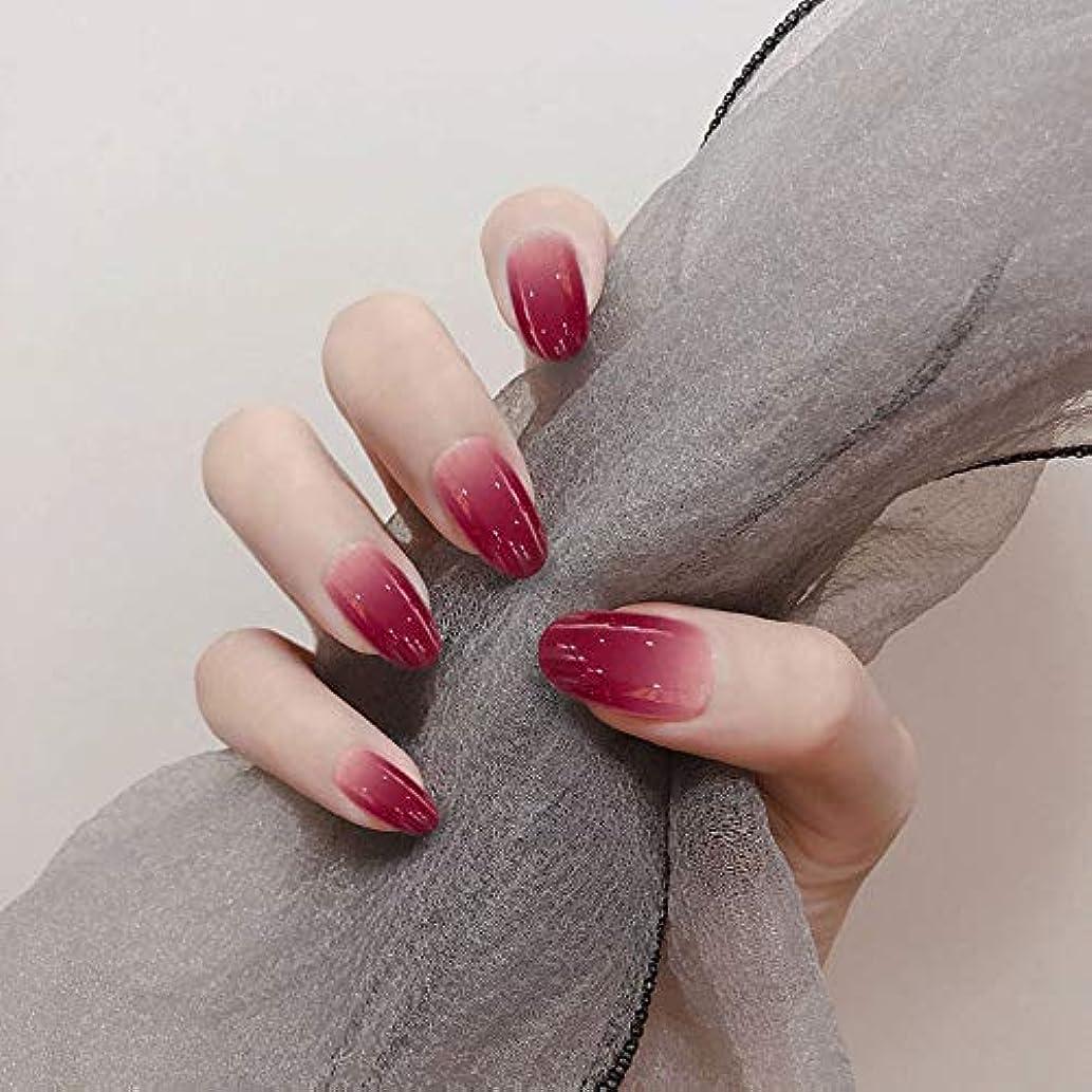 お茶ラベンダースプリットXUTXZKA グラデーションレッドピンクカラーファッションネイルフルカバー人工ネイルアートのヒント女性ホリデーフェイクネイル