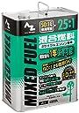 AZ(エーゼット) 25:1 混合燃料 (緑) 混合油/混合ガソリン/ガソリンミックス/ミックスガソリン 4L FG014 HTRC3