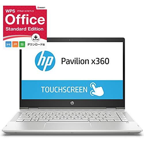 【Officeセット・2in1・指紋認証センサー・タッチパネル液晶】HP Pavilion x360...