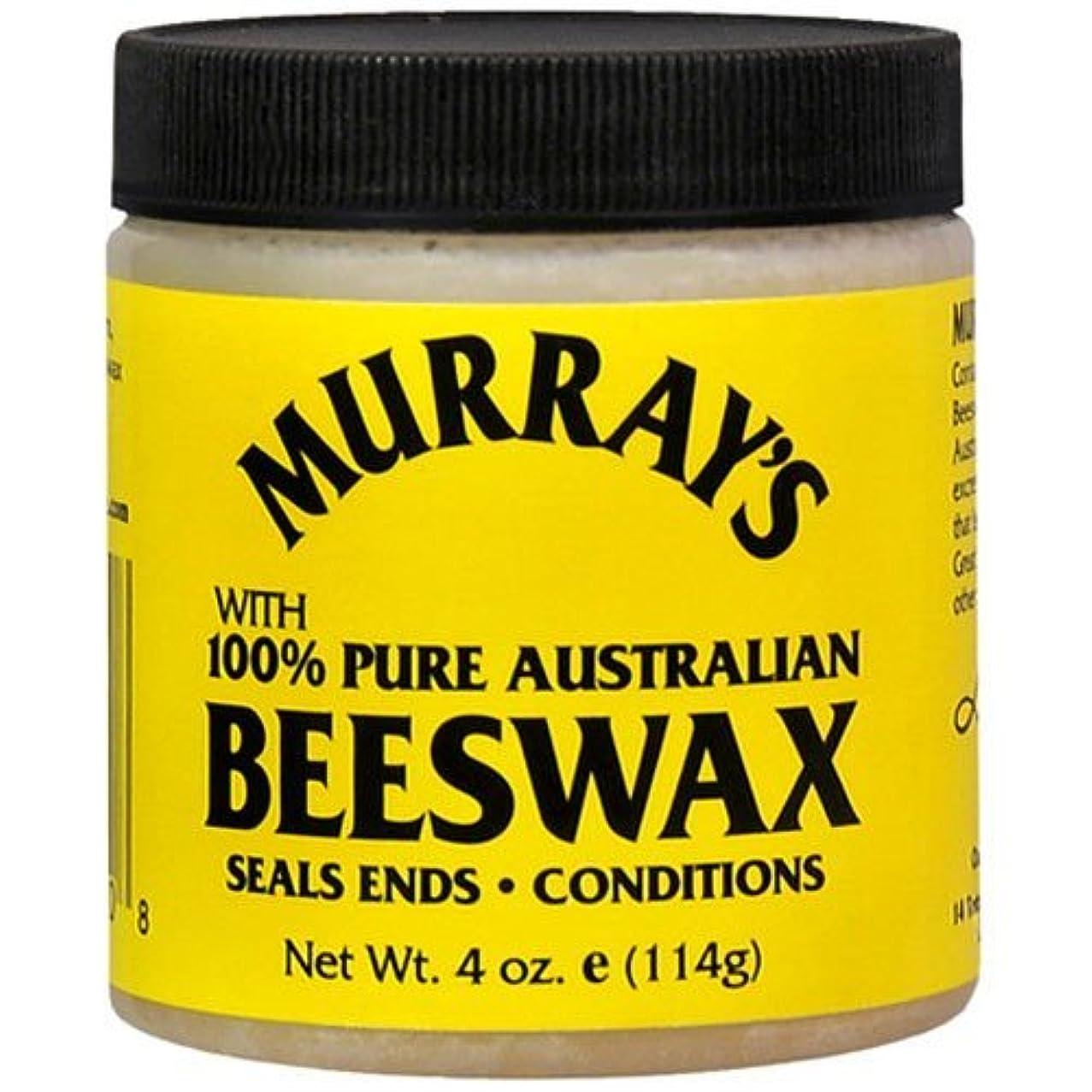 勝利したタービン機械的にMurrays マレー'S黄色蜜蝋、4オンス(3パック)