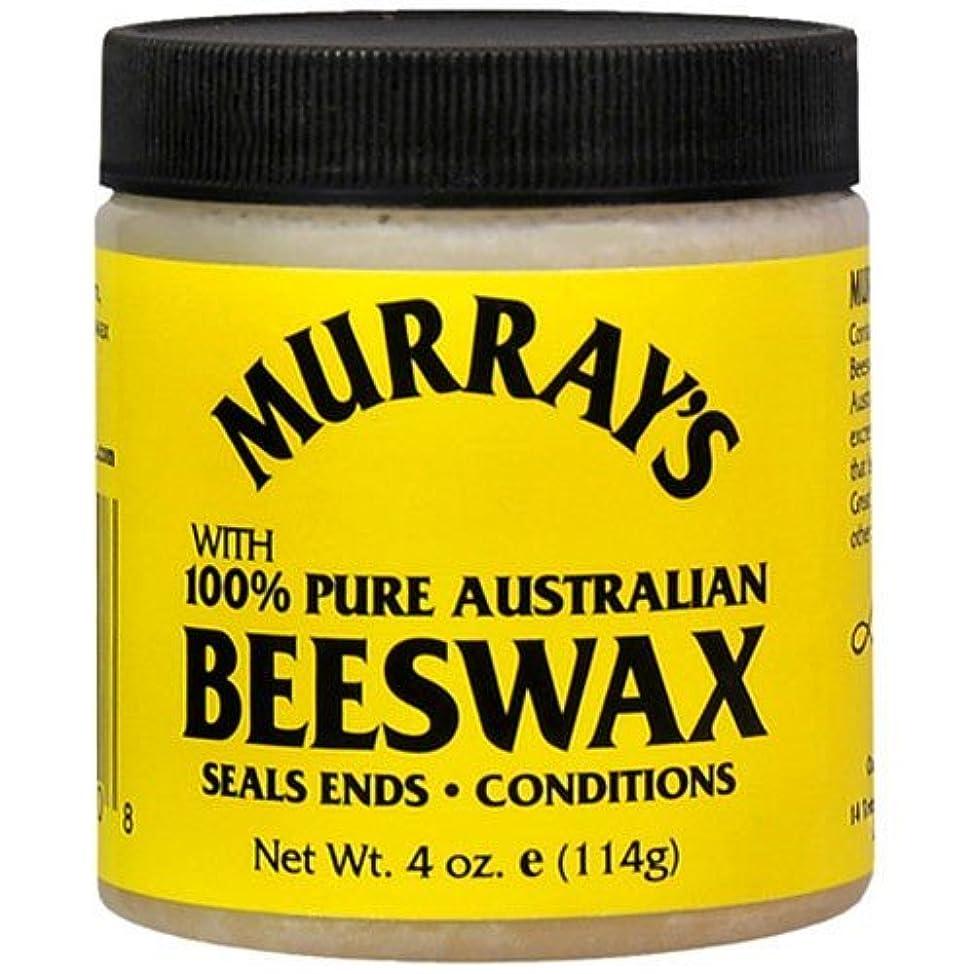 心理的窒息させる人種Murrays マレー'S黄色蜜蝋、4オンス(3パック)