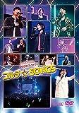 ライブビデオ ネオロマンス・ライヴ コルダ☆SONGS [DVD]