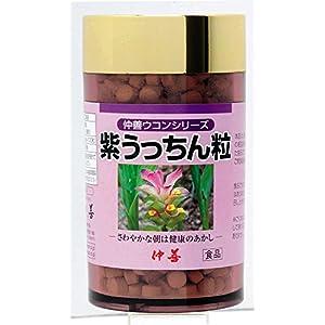 紫うっちん粒 700粒×50個セット