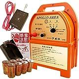 アポロ AP-2011電気柵 検電器付き 日本製 3000m対応 電子防護器