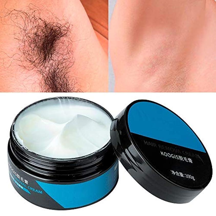 忌避剤促進する禁輸脱毛クリーム、ユニセックス痛みのない完璧な高速脱毛クリームボディ脇の下足ビキニエリア肌