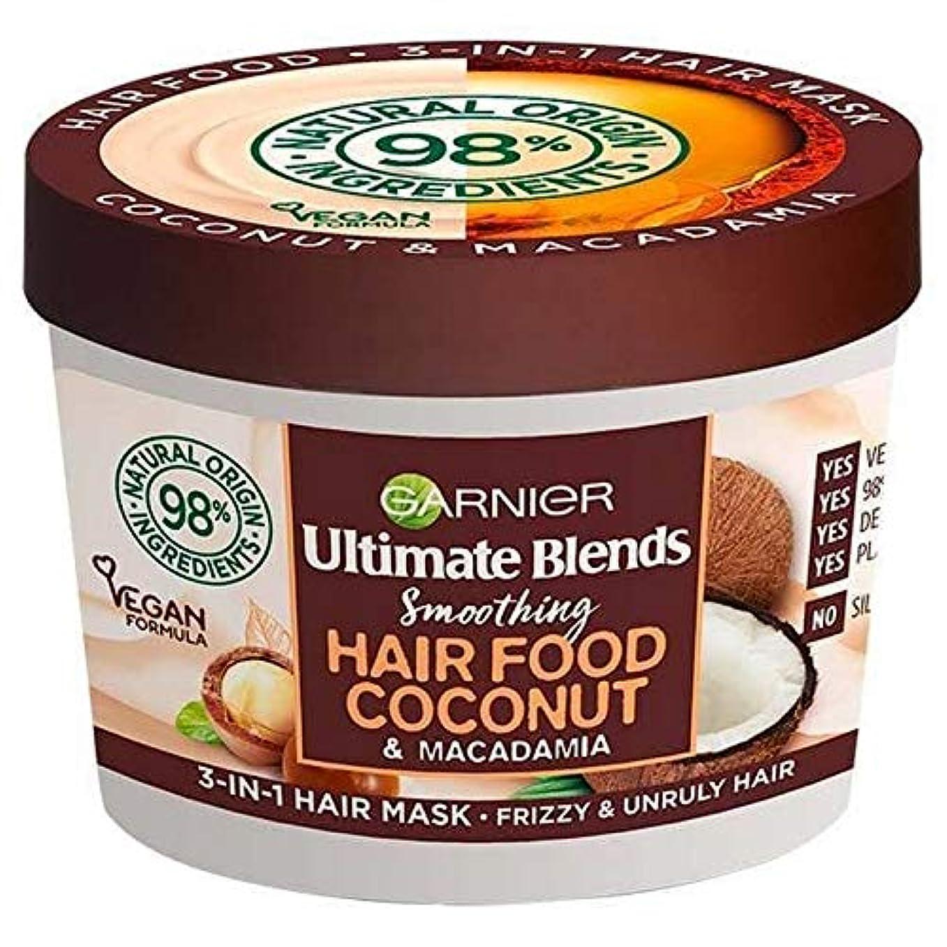 レタス想起起訴する[Garnier ] ガルニエ究極は1つのマスク390ミリリットルでヘア食品ココナッツ3をブレンド - Garnier Ultimate Blends Hair Food Coconut 3 in 1 Mask 390ml...