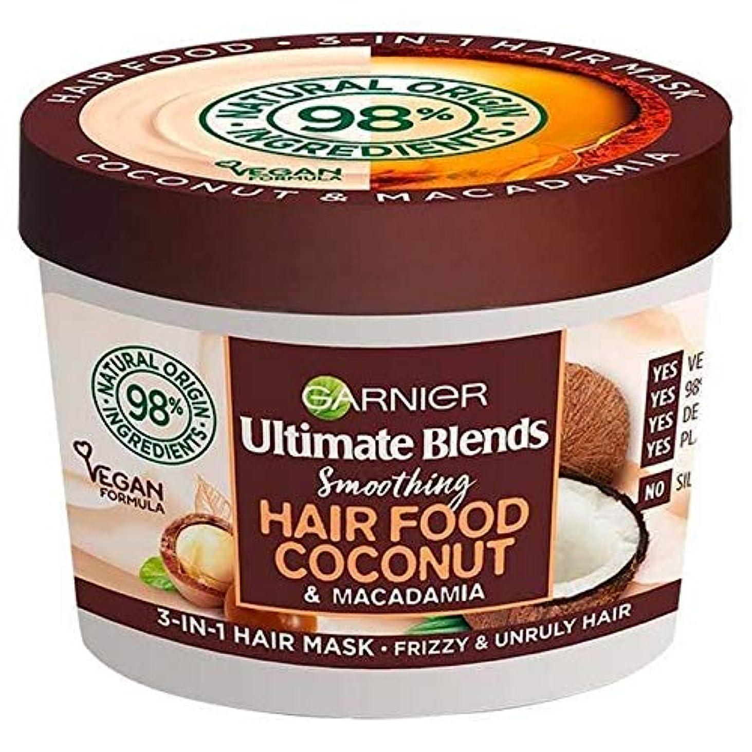 石省略する鋸歯状[Garnier ] ガルニエ究極は1つのマスク390ミリリットルでヘア食品ココナッツ3をブレンド - Garnier Ultimate Blends Hair Food Coconut 3 in 1 Mask 390ml...