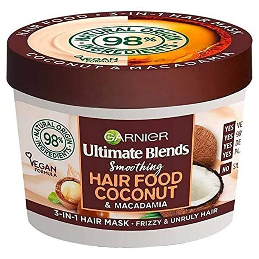 魔術みすぼらしいミンチ[Garnier ] ガルニエ究極は1つのマスク390ミリリットルでヘア食品ココナッツ3をブレンド - Garnier Ultimate Blends Hair Food Coconut 3 in 1 Mask 390ml...