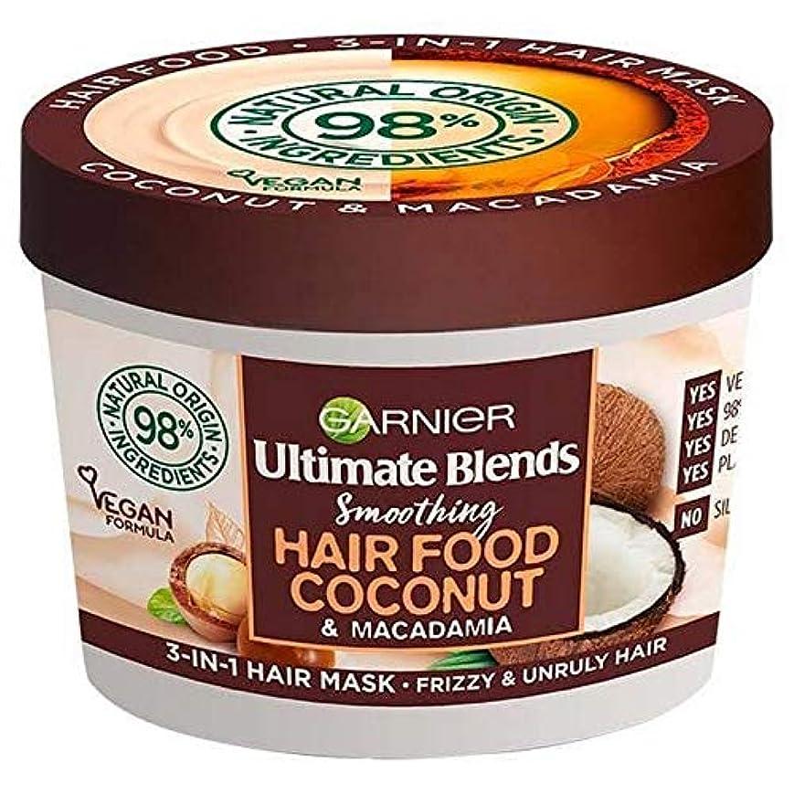 サポート強化ゴミ[Garnier ] ガルニエ究極は1つのマスク390ミリリットルでヘア食品ココナッツ3をブレンド - Garnier Ultimate Blends Hair Food Coconut 3 in 1 Mask 390ml...