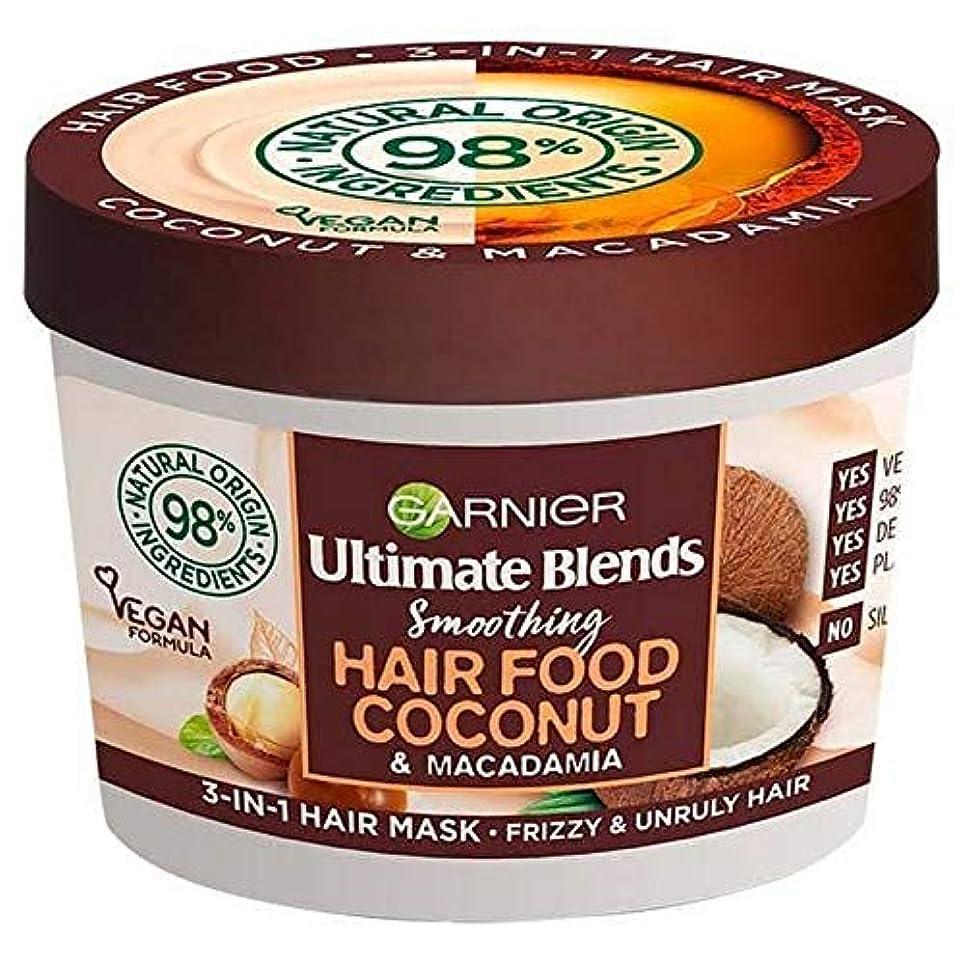 累計労苦トンネル[Garnier ] ガルニエ究極は1つのマスク390ミリリットルでヘア食品ココナッツ3をブレンド - Garnier Ultimate Blends Hair Food Coconut 3 in 1 Mask 390ml...