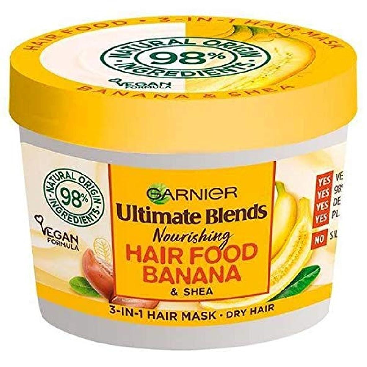 あご定期的な珍味[Garnier ] ガルニエ究極は1つのマスク390ミリリットルでヘア食品バナナ3をブレンド - Garnier Ultimate Blends Hair Food Banana 3 in 1 Mask 390ml [...