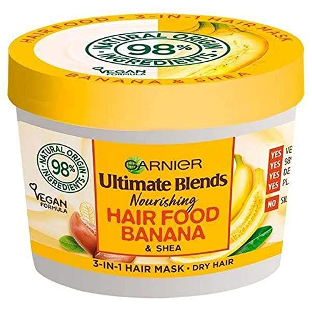 期待するムスタチオガロン[Garnier ] ガルニエ究極は1つのマスク390ミリリットルでヘア食品バナナ3をブレンド - Garnier Ultimate Blends Hair Food Banana 3 in 1 Mask 390ml [...