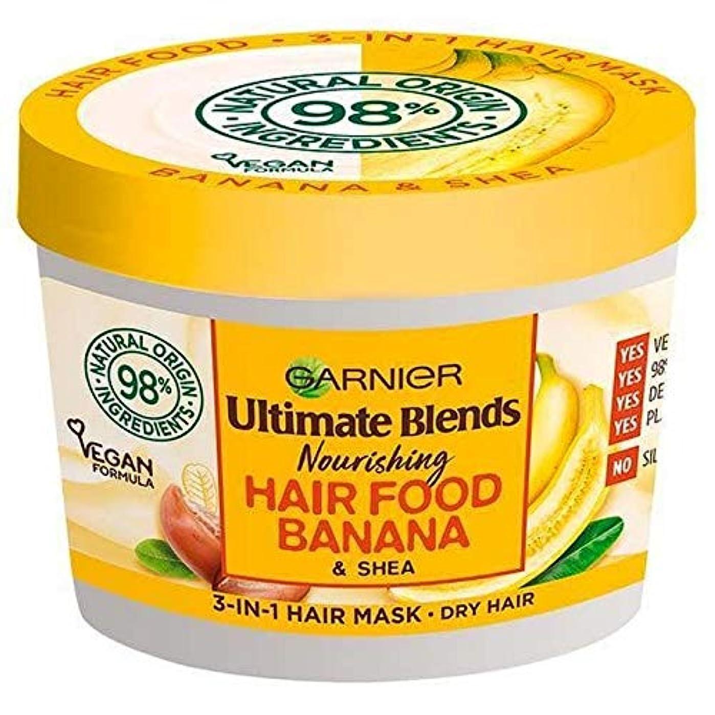 三角形ワイヤー置き場[Garnier ] ガルニエ究極は1つのマスク390ミリリットルでヘア食品バナナ3をブレンド - Garnier Ultimate Blends Hair Food Banana 3 in 1 Mask 390ml [...
