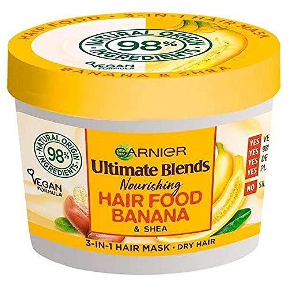 影響力のある種類バイアス[Garnier ] ガルニエ究極は1つのマスク390ミリリットルでヘア食品バナナ3をブレンド - Garnier Ultimate Blends Hair Food Banana 3 in 1 Mask 390ml [...