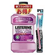 【Amazon.co.jp限定】薬用 リステリン トータルケア マウスウォッシュ 歯ブラシ付き 10...