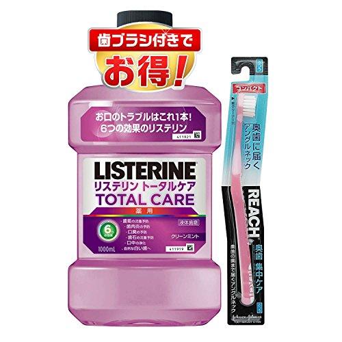 【Amazon.co.jp限定】薬用 LISTERINE リステリン トータルケア おまけ付き 1000mL [医薬部外品]
