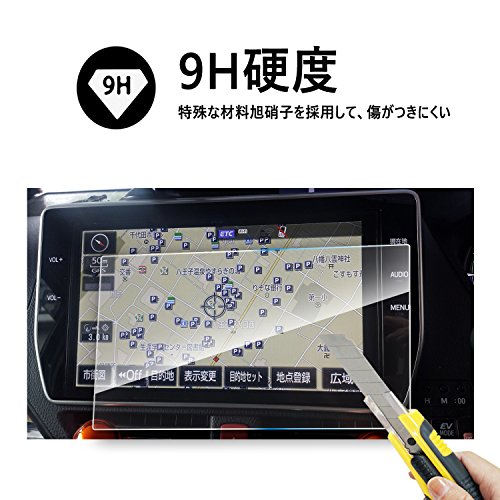 【RUIYA】トヨタToyota NSZN-Z66T 10インチ T-connect ナビ専用ガラス...