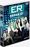 ER緊急救命室〈フォーティーン〉 セット2 [DVD]