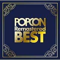 POPCON Remastered BEST【Blu-spec CD2】