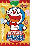 チョコエッグ ドラえもん2 10個入りBOX (食玩)