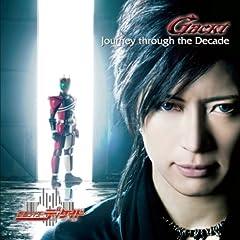 Gackt「Journey through the Decade」のCDジャケット