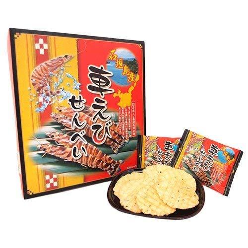 石垣島車エビせんべい 大箱 2枚×20袋×2 南風堂 石垣島の美しい海で育まれた車えびを使用。軽い歯ざわりと、えび風味のあとを引くおいしさは、思わずクセになる お土産 国内産 おつまみ 煎餅