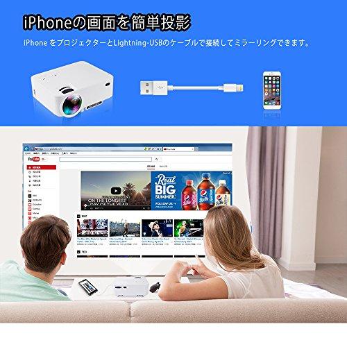 Touyinger iPhone対応の小型プロジェクター 1500ルーメン 1080P HD USB/SDカード/HDMI/VGAに入力対応 HDMIケーブル付属 白
