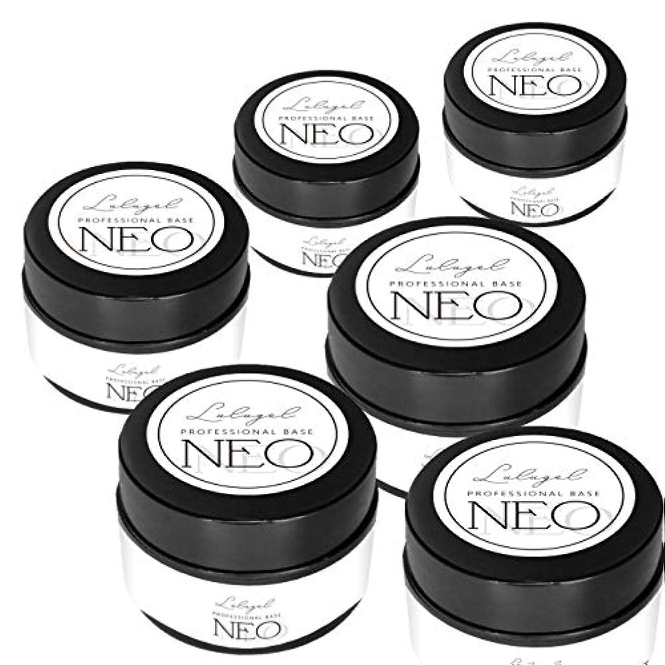 硫黄踏みつけ動揺させる最新 ジェルネイル LULUGEL NEO プロフェッショナル ベース 15g 爪用化粧料 (6個)