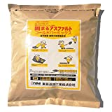 TOA 固まるアスファルト コールドパーミックス 乳剤不要 全天候型 高耐久 自然に優しい 10Kg