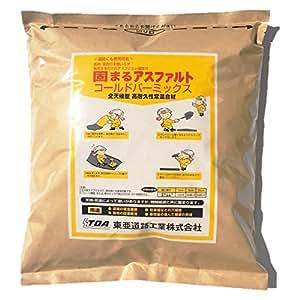 TOA 固まるアスファルト コールドパーミックス 乳剤不要 全天候型 高耐久 自然に優しい 20Kg