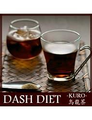 DASHDIET KURO